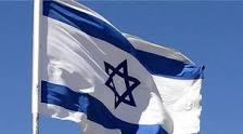 flag_israil