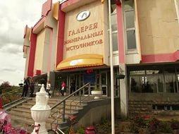 kavminvodi_galery_istochnik