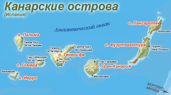 map-canary-islands-olegia.ru
