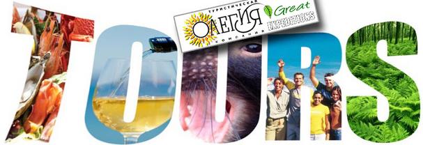 olegia-banner